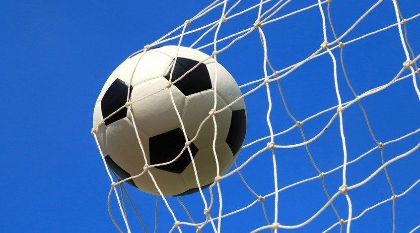 Чемпіонат України з футболу (зона)