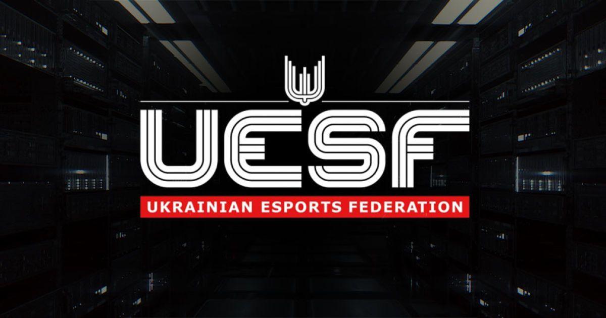 Федерація кіберспорту України проведе національний турнір із CS:GO для людей з інвалідністю