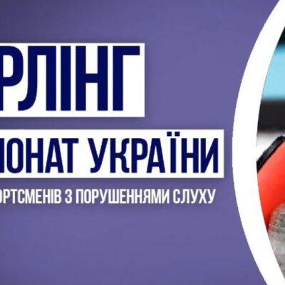 Підсумки чемпіонату України 2021 з керлінгу