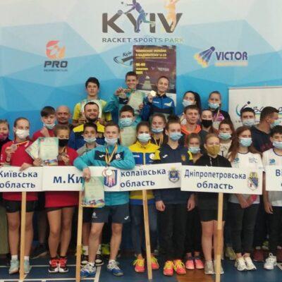 Підсумки чемпіонату України 2021 з бадмінтону U-19